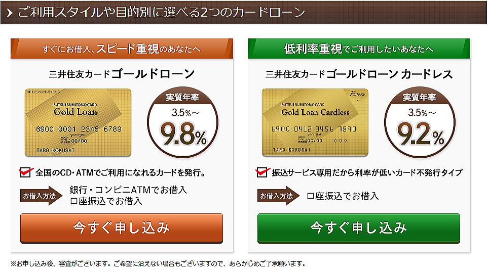 gold-card01